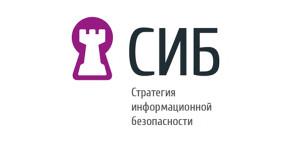 «Стратегия информационной безопасности» логотип