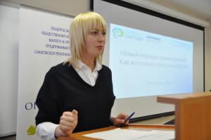 Семниар по онлайн-кассам РПЦ-партнер