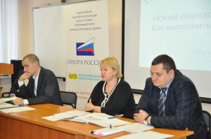Семниар по онлайн-кассам РПЦ-партнер (2)
