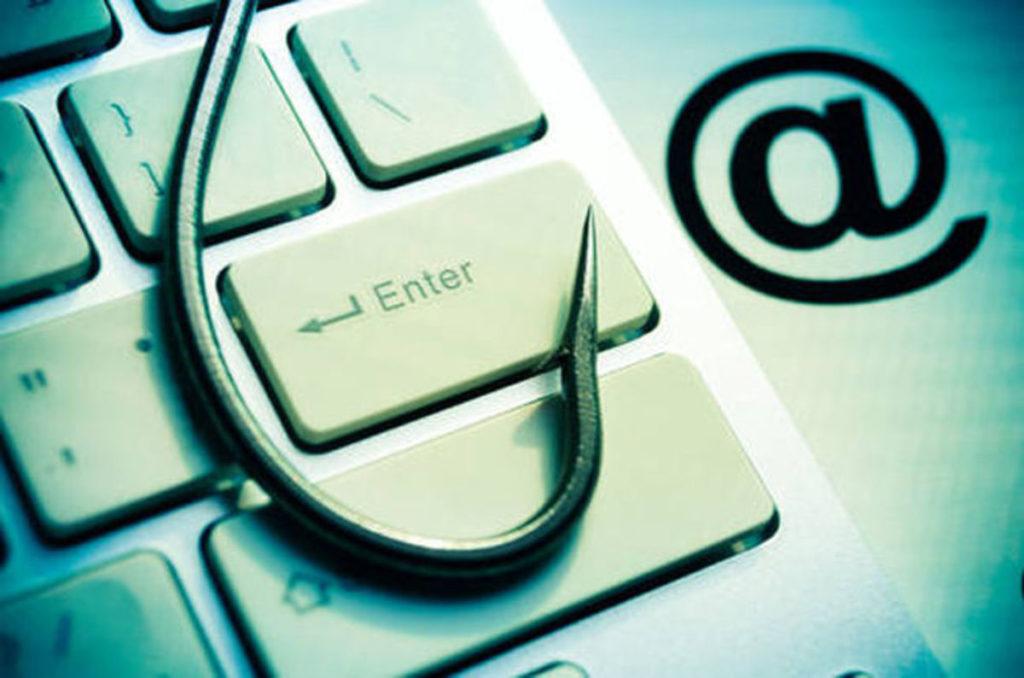 Электронное мошенничество