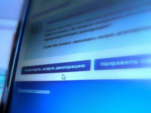 Новшества в электронной отчетности